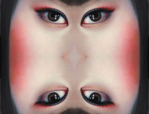 Gattone dagli occhi a mandorla, 2014